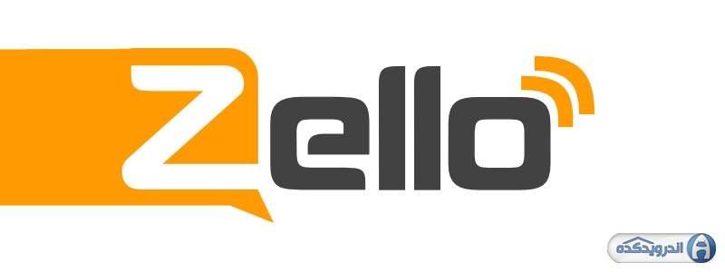 دانلود نرم افزار واکی تاکی Zello PTT Walkie-Talkie