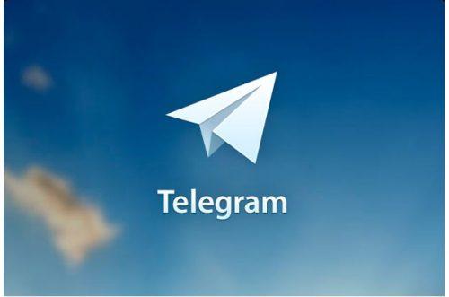 برنامه تلگرام برای اندروید