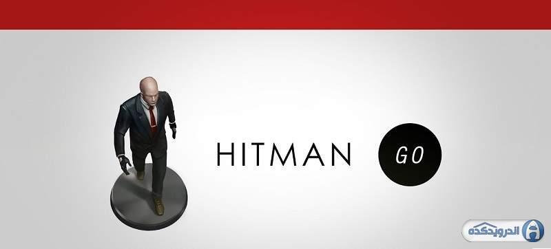دانلود بازی هیتمن Hitman GO  اندروید