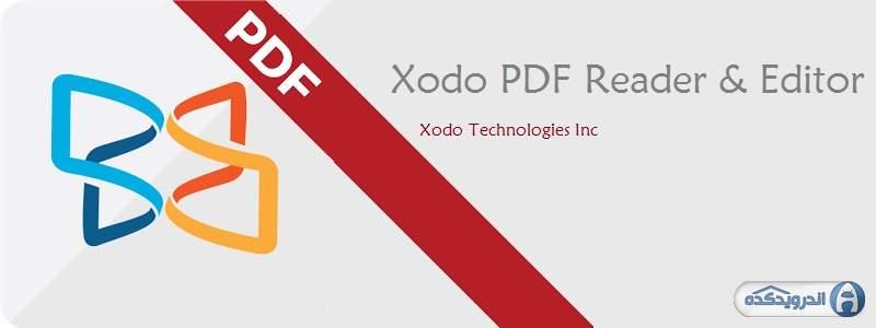 دانلود Xodo PDF Reader & Editor برنامه مشاهده و ویرایش PDF اندروید