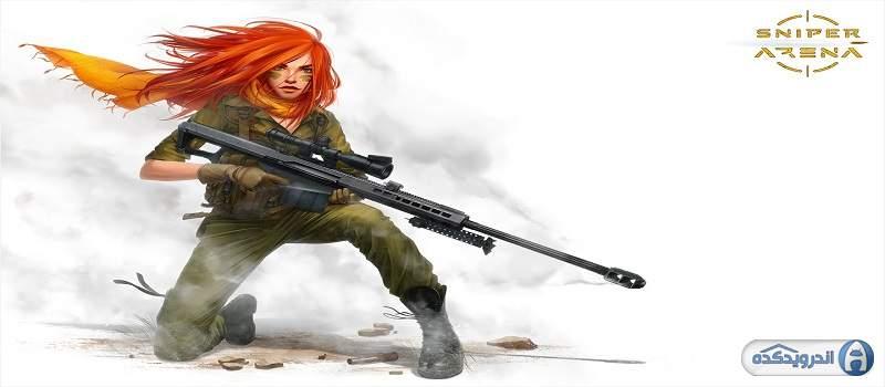 دانلود Sniper Arena بازی تیراندازی در خفا اندروید + مود