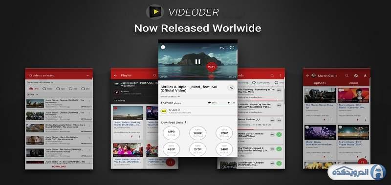 دانلود Videoder Video Downloader برنامه دانلود کننده ویدیو اندروید