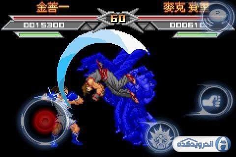 دانلود Kung Fu Do Fighting  بازی مبارزه ای کونگ فو اندروید