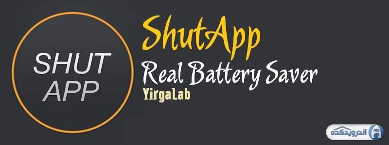 دانلود ShutApp - Real Battery Saver برنامه افزایش عمر باتری اندروید