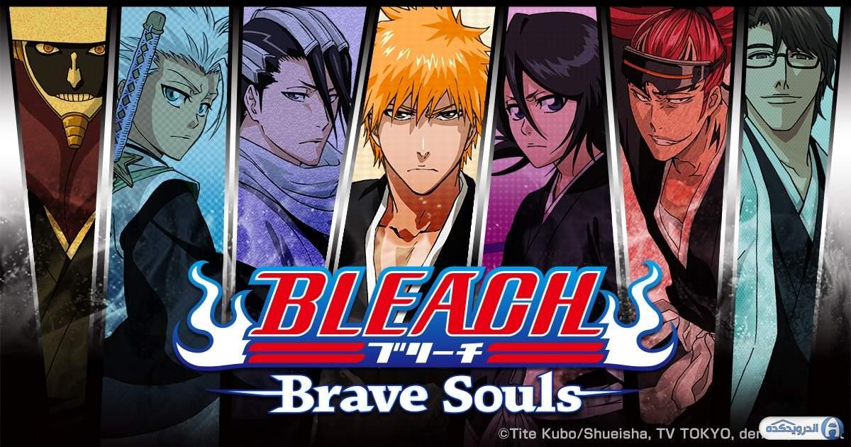 دانلود BLEACH Brave Souls بازی ارواح شجاع اندروید + مود