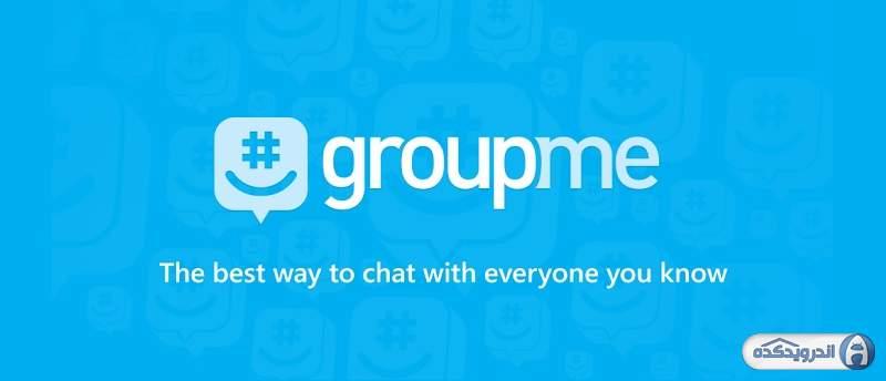 دانلود GroupMe برنامه مسنجر گروه من اندروید
