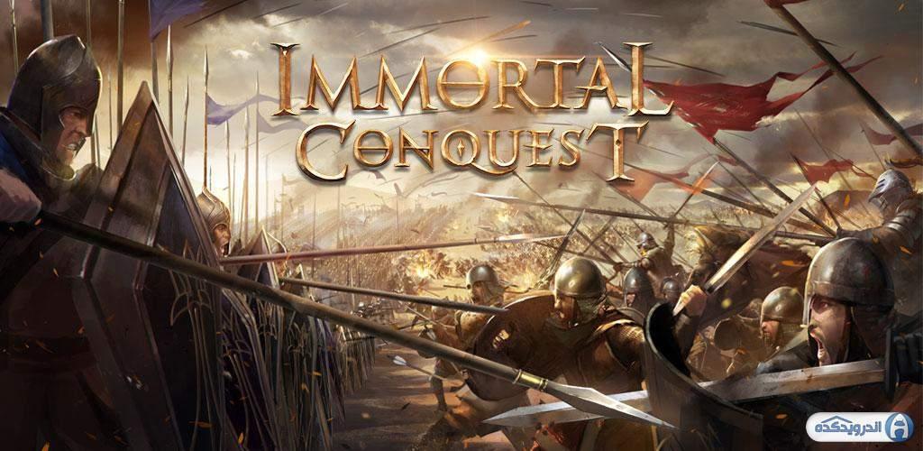 Immortal-Conquest-game