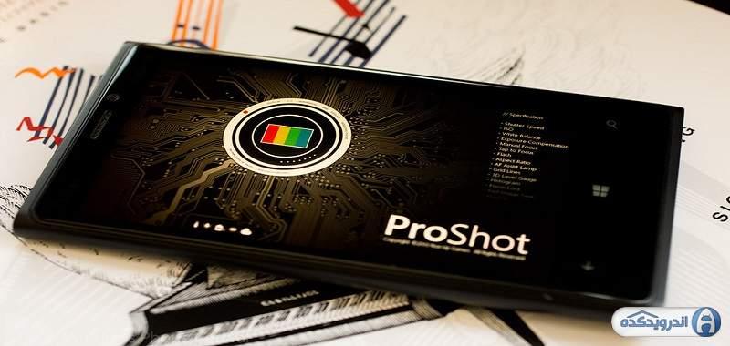 دانلود ProShot برنامه دوربین حرفه ای پروشات اندروید