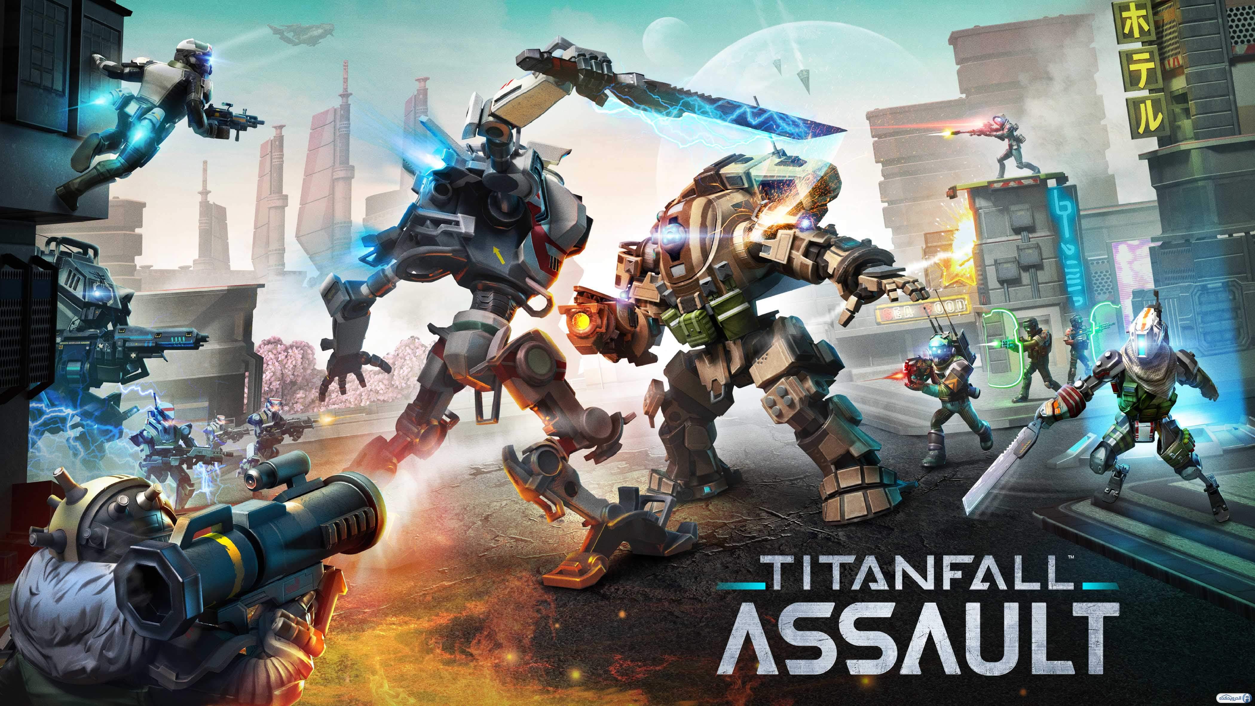 Titanfall-Assault-game