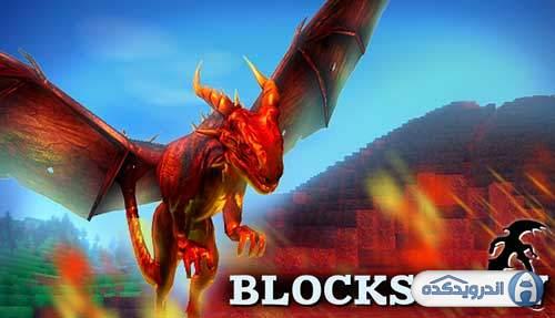 Block-Story-Premium-game