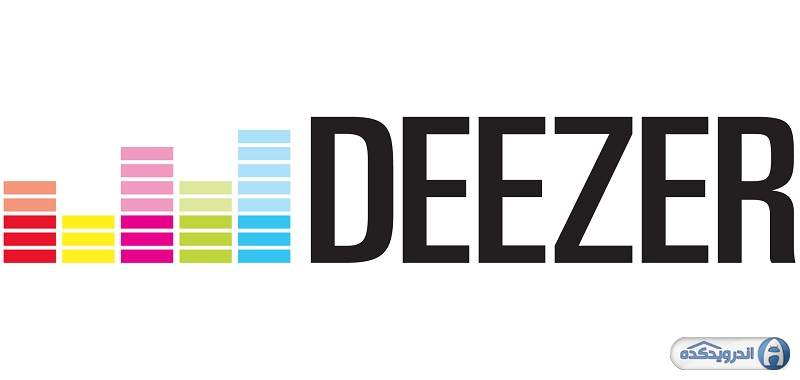 دانلود Deezer Music برنامه موزیک پلیر اندروید