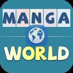 دانلود Manga World 1.4.5 دنیای مانگا اندروید