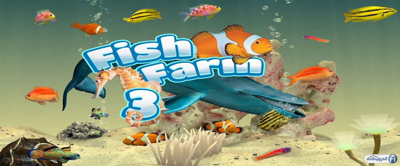 Fish farm 3 v1 0 apk download mod noobdownload com for Too cool fishing