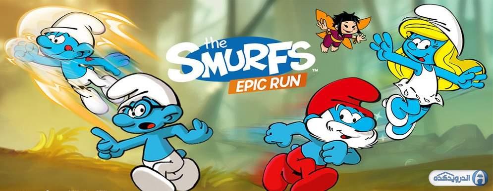 Smurfs-Epic-Run-game