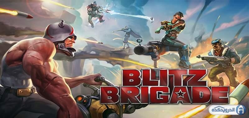 دانلود Blitz Brigade - Online FPS fun بازی اکشن و آنلاین اندروید