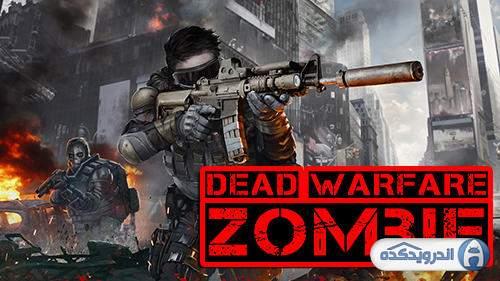 DEAD-WARFARE-Zombie-game