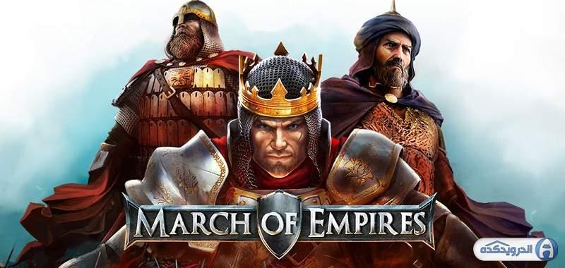 دانلود March of Empires بازی امپراطوری مارس اندروید