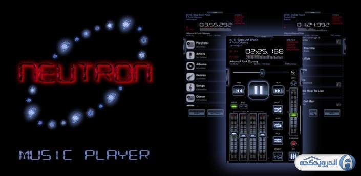 Neutron-Music-Player-android