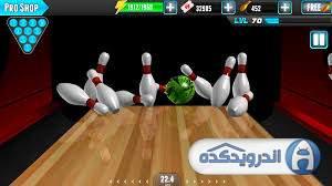 PBA®-Bowling-Challenge