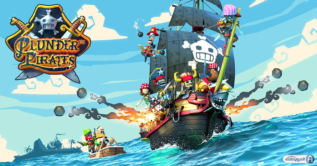 Plunder-Pirates-game
