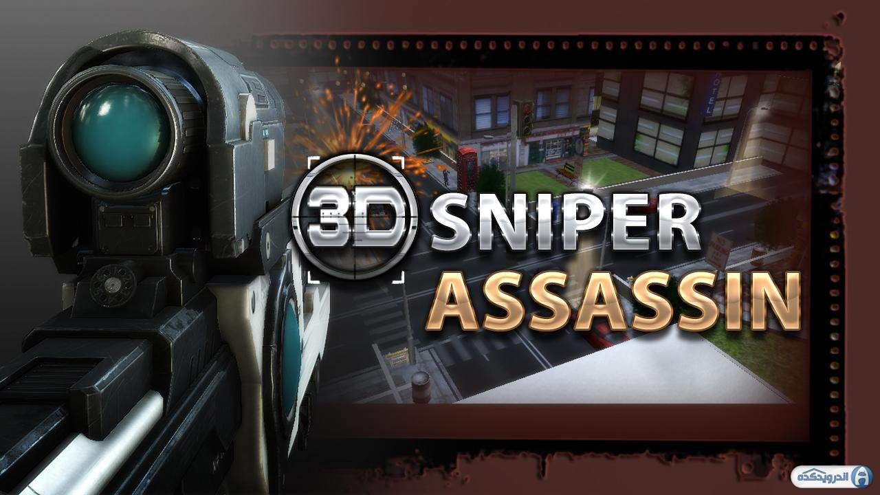 Sniper-3D-Assassin-game
