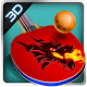 دانلود Table Tennis 3D Live Ping Pong 1.1.25 بازی تنیس روی میز اندروید