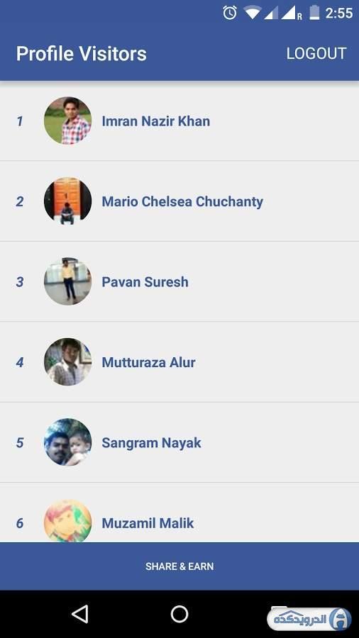 ربات فحش دهنده تلگرام ربات پروفایل چکر تلگرام | Who Views My Profile? - دانلود ...
