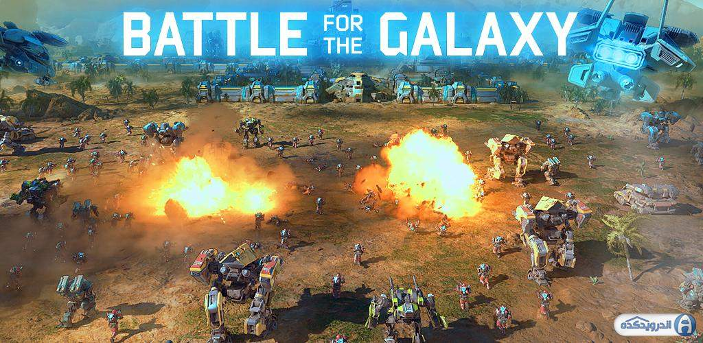 Battle-for-the-Galaxy-game