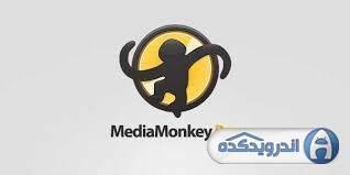 MediaMonkey-Pro-android