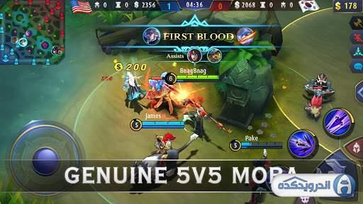 Mobile-Legends-Bang-Bang-game