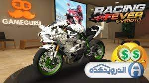Racing-Fever.-Moto-game-e1511933165631