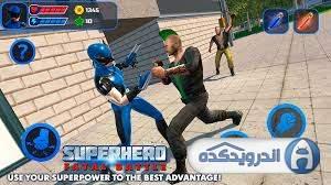 Superhero-Fatal-Battle-android