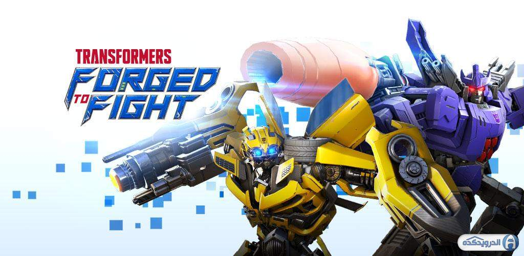 TRANSFORMERS-Forged-to-Fight-gamejpg