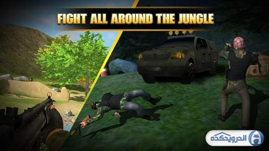 Yalghaar-The-Game-android