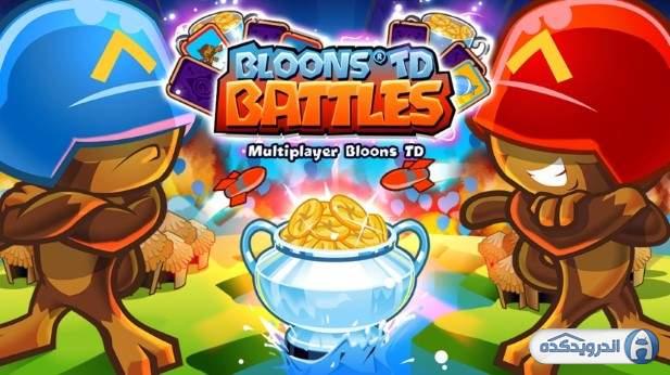 bloons-td-battles-game