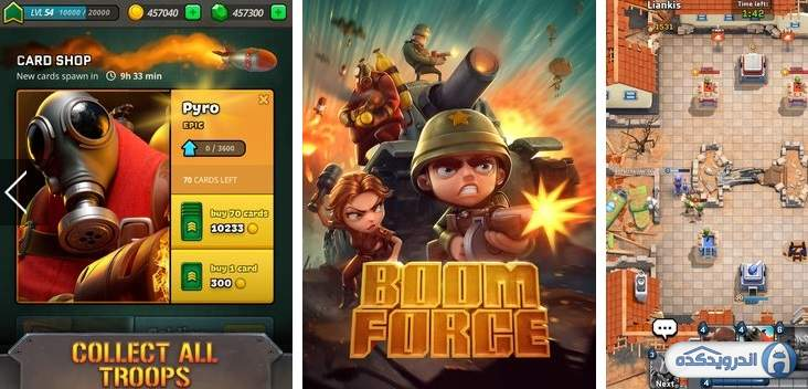 boom-force-android