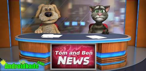 Talking Tom & Ben News v1.0 اخبار گویی سگ و گربه سخنگو