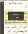 دانلود کاملترین قران iQuran Pro v2.6.6 اندروید