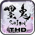 دانلود بازی فوق العاده زیبای SUMIONI Demon Arts THD v1.0