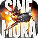 دانلود بازی فوق العاده زیبا و  گرافیکی Sine Mora v1.22 همراه دیتا