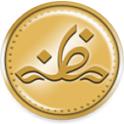 دانلود برنامه نرخ طلا و ارز مظنه mazene v1.0