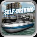 دانلود بازی رانندگی کشتی Vessel Self Driving v1.0.1f همراه دیتا