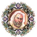 دانلود نرم افزار دیوان حافظ با فالگیر اختصاصی Fal Hafez v2