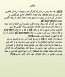 دانلود برنامه ی فوق العاده ی دنیای داستان Donyaye dastan 1.0