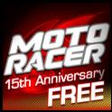 دانلود بازی سالگرد ۱۵ مسابقه موتور Moto Racer 15th Anniversary v1.0 همراه دیتا