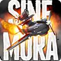 دانلود بازی سینوس مورا Sine Mora v1.27 همراه دیتا