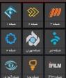 دانلود Telewebion 3.2 برنامه پخش زنده و آرشیو جامع تلویزیون اندروید