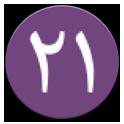 دانلود برنامه نمایش تاریخ امروز Emrooz v1.2