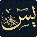 دانلود برنامه قلب قرآن Ghalbe Ghoran v1.0