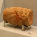 دانلود برنامه منشور کوروش Cyrus Cylinder v2.0